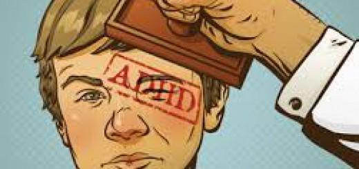 ADHD stämpel