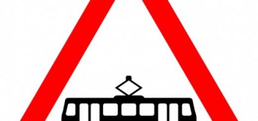 sparvagnsskylt